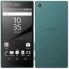 Wholesale Sony Xperia Z5 E6653 32GB - Unlocked - Green New Condition With Warranty