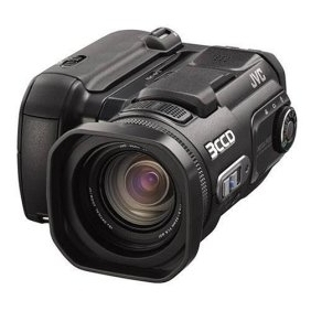 Wholesale JVC Everio GZMC500 5MP 3CCD 4GB Microdrive Camcorder w/10x Optical Zoom