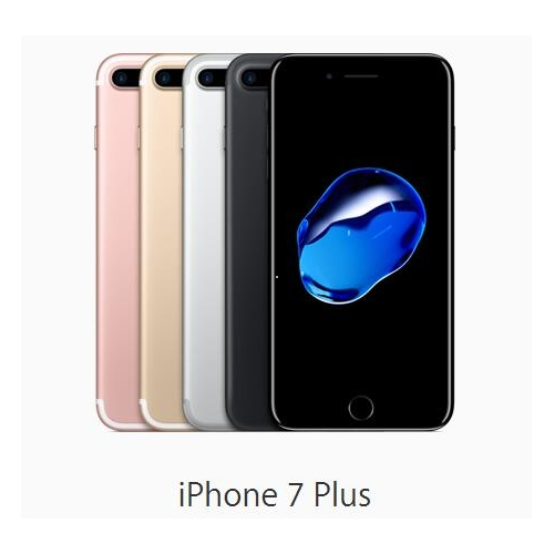 the latest b83f7 6df5f Discount China Wholesale Apple iPhone 7 Plus 256GB For Sale/Unlocked ...